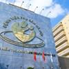 Thông báo lịch tổ chức thi tuyển, xét tuyển viên chức vào làm việc tại các đơn vị sự nghiệp công lập trực thuộc Sở Y tế Hà Nội năm 2019