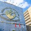 Thông báo về việc tuyển dụng viên chức năm 2019 của Bệnh viện Phụ Sản Hà Nội