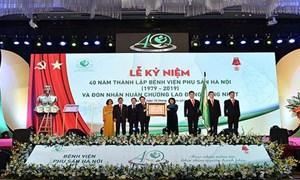 Bệnh viện Phụ sản Hà Nội đứng đầu khối bệnh viện công về chất lượng