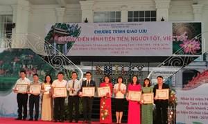 Giao lưu gương điển hình tiên tiến, người tốt việc tốt Cụm thi đua số 7 thành phố Hà Nội