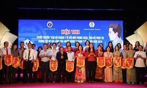 Hội thi tuyên truyền đổi mới phong cách thái độ phục vụ của cán bộ y tế
