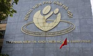 Bệnh viện Phụ sản Hà Nội: Bảo vệ môi trường là trách nhiệm hàng đầu