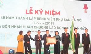 Bệnh viện Phụ sản Hà Nội đứng trong tốp 4 đơn vị tuyến cuối về sản khoa của cả nước