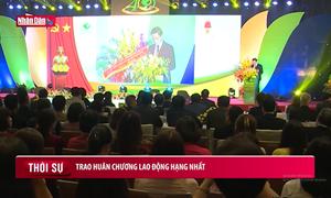 Truyền hình Nhân Dân - Bệnh viện Phụ Sản Hà Nội kỷ niệm 40 năm thành lập và đón nhận huân chương Lao động hạng Nhất