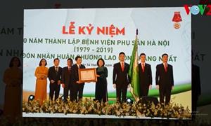 VOV2 - Bệnh viện Phụ Sản Hà Nội kỷ niệm 40 năm thành lập và đón nhận huân chương Lao động hạng Nhất