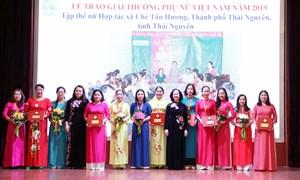 Thành công của BV Phụ sản Hà Nội có đóng góp to lớn của các cán bộ nữ'