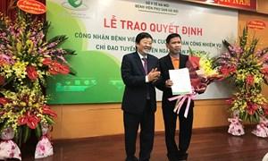 Bệnh viện Phụ sản Hà Nội trở thành bệnh viện tuyến cuối chuyên ngành sản phụ khoa