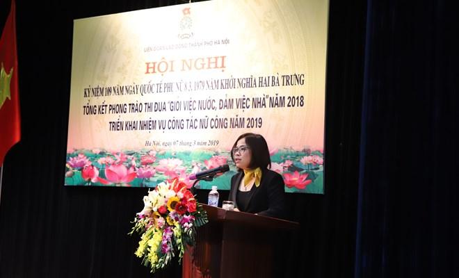 Liên đoàn Lao động Thành phố Hà Nội tổ chức hội nghị tổng kết phong trào thi đua