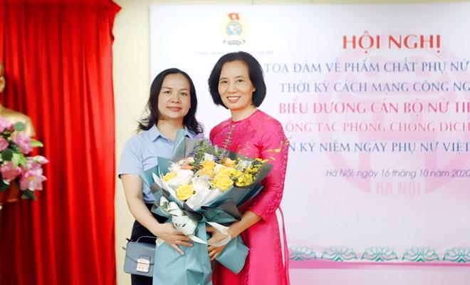 Biểu dương cán bộ nữ tiêu biểu trong công tác phòng chống dịch bệnh COVID-19 nhân kỷ niệm ngày Phụ nữ Việt Nam 20/10