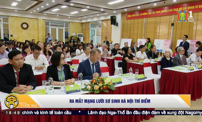 (HanoiTV) Ra mắt mạng lưới sơ sinh Hà Nội thí điểm