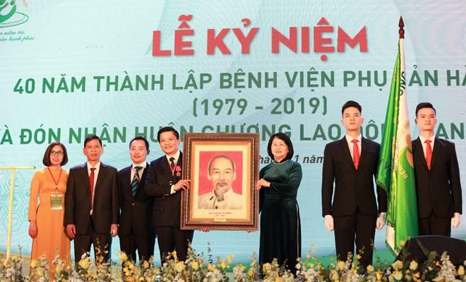 40 năm xây dựng và phát triển - Bệnh viện Phụ Sản Hà Nội