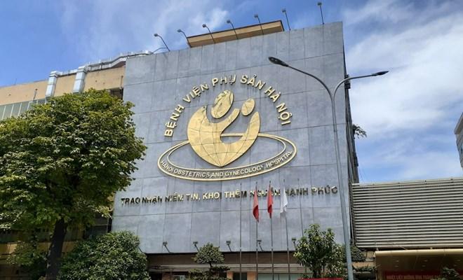 """Bệnh viện Phụ sản Hà Nội vinh dự đón nhận danh hiệu """"Anh hùng Lao động thời kỳ đổi mới"""""""